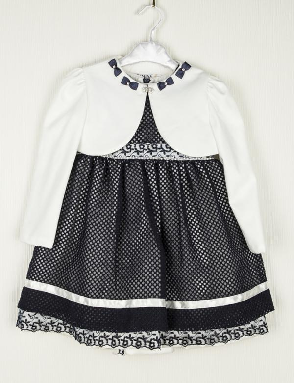 Compleu Baby Doll Navy